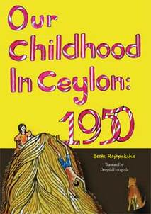 Our Childhood In Ceylon:1950 book cover