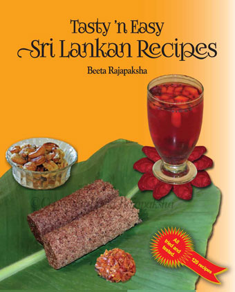 Tasty 'n Easy Sri Lankan Recipes cookery book front cover